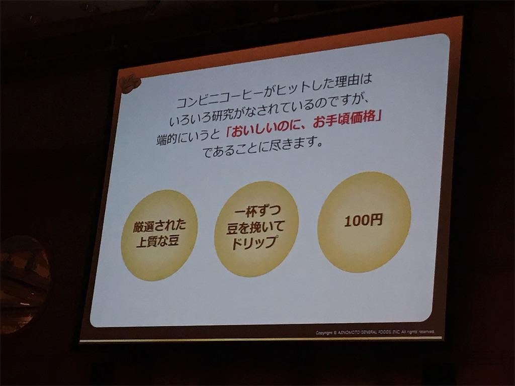 f:id:nagomi77:20170510001808j:image