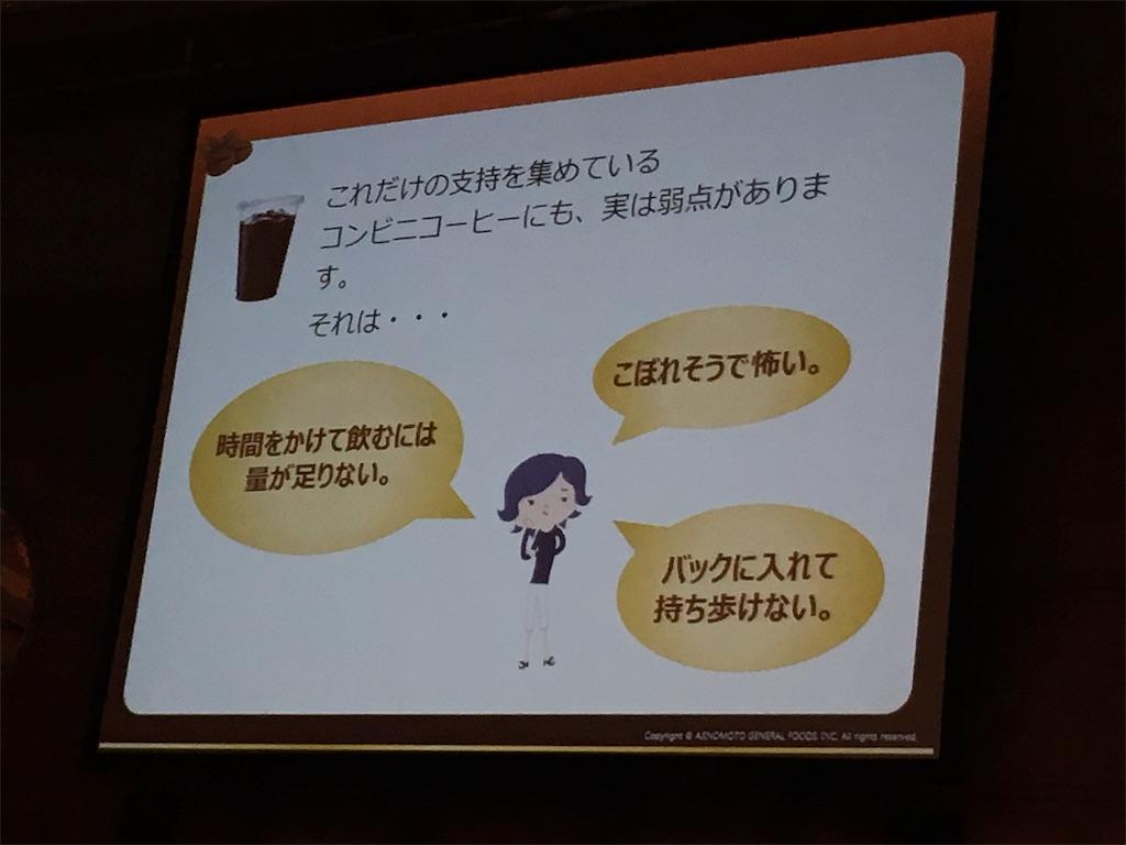 f:id:nagomi77:20170510001818j:image