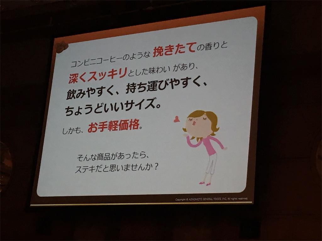 f:id:nagomi77:20170510001833j:image