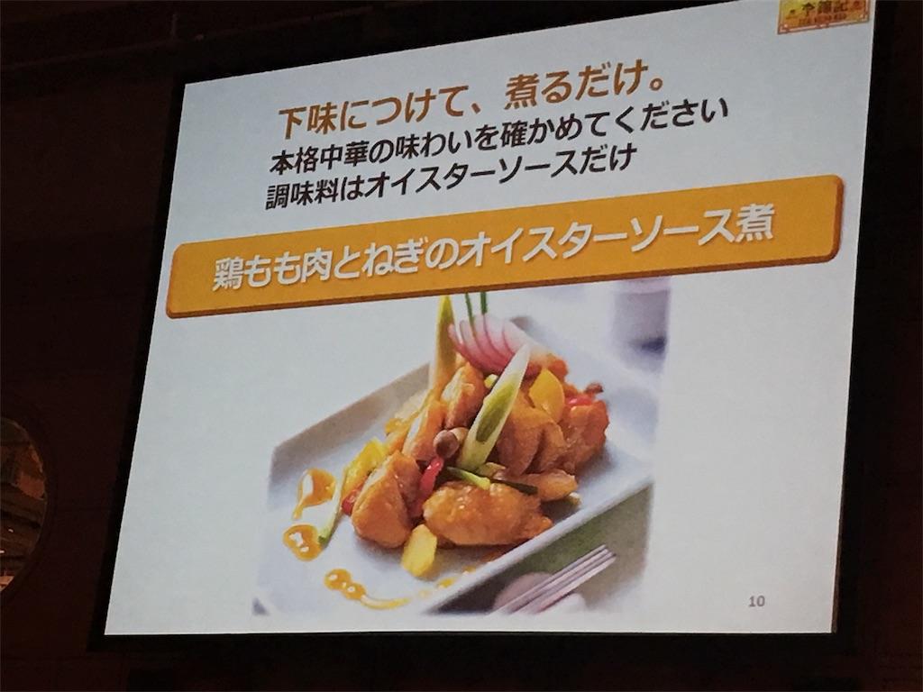f:id:nagomi77:20170510002832j:image