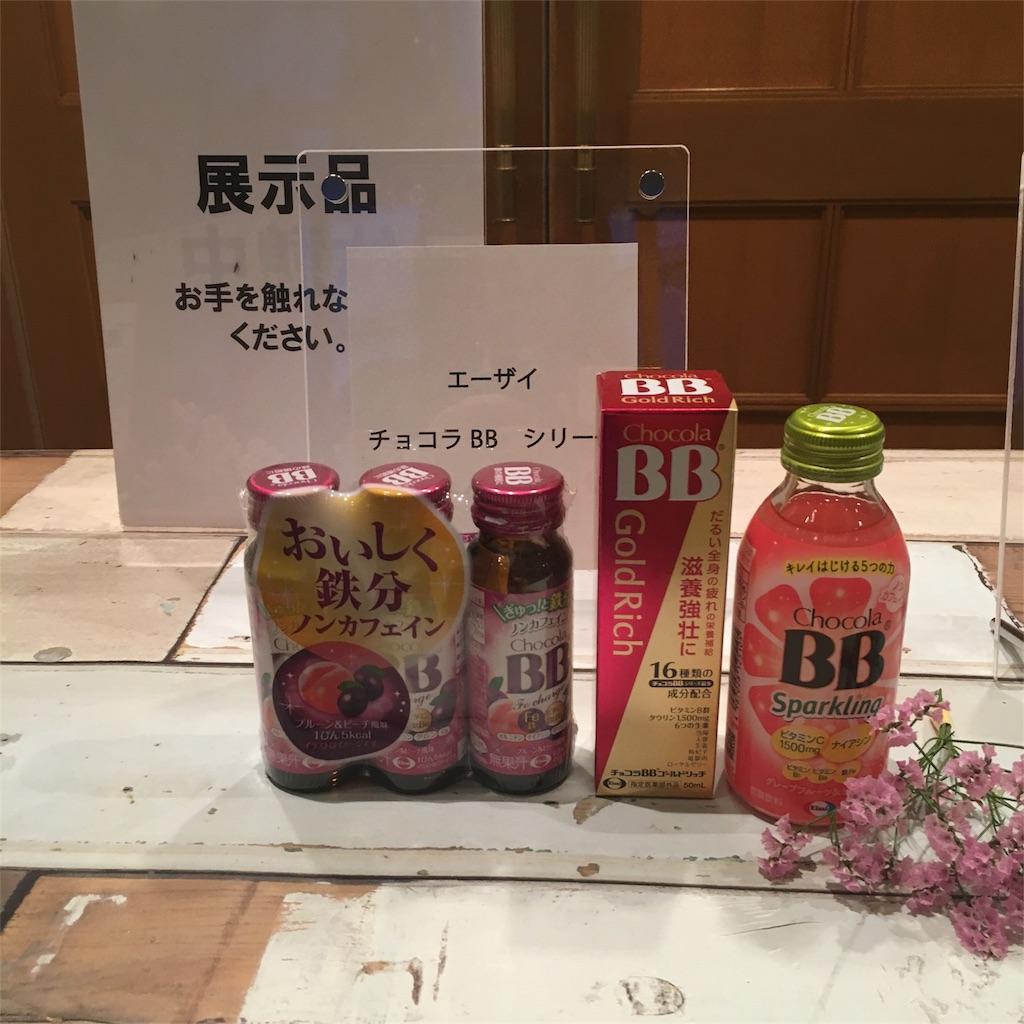 f:id:nagomi77:20170510063154j:image