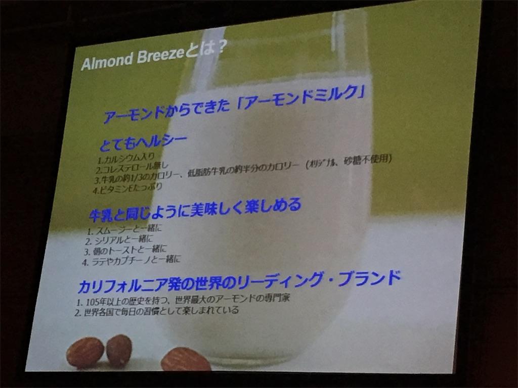 f:id:nagomi77:20170510063412j:image