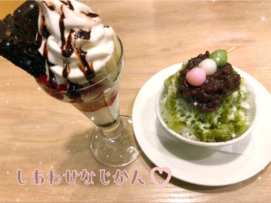 f:id:nagomibima:20200810120627j:image