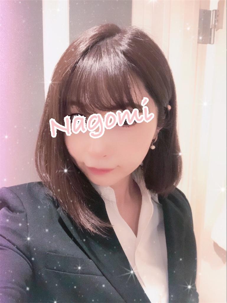 f:id:nagomibima:20200829062512j:image