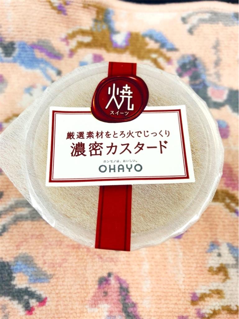 f:id:nagomibima:20200829063350j:image