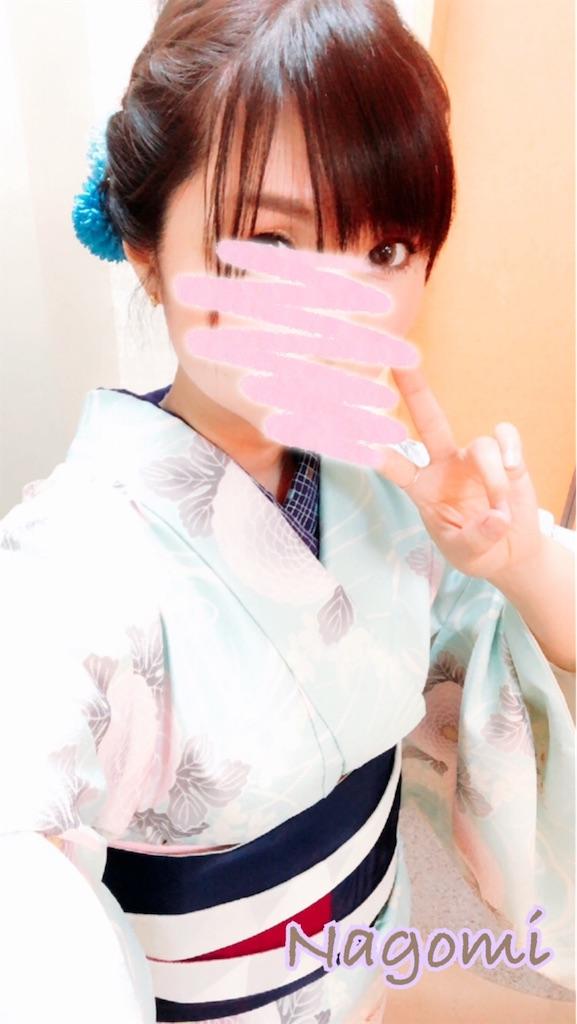 f:id:nagomibima:20200903093035j:image
