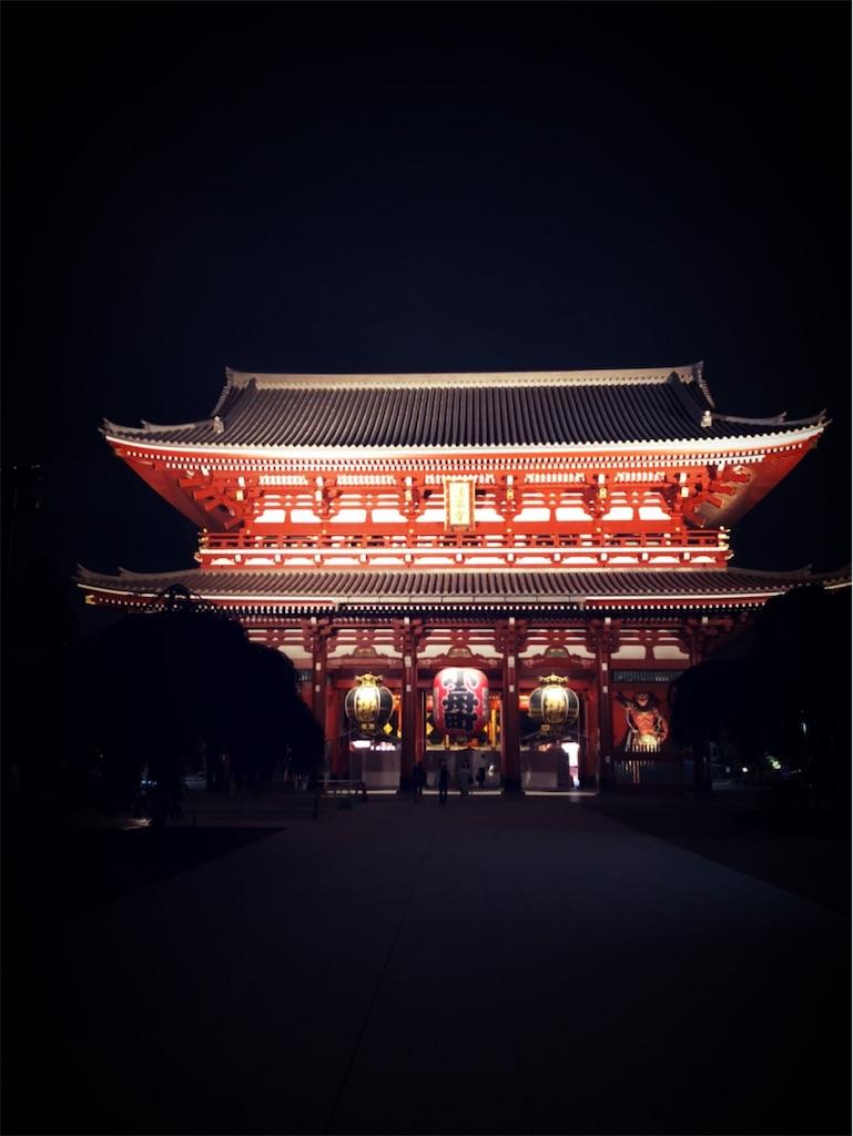 f:id:nagomibima:20200903093409j:image