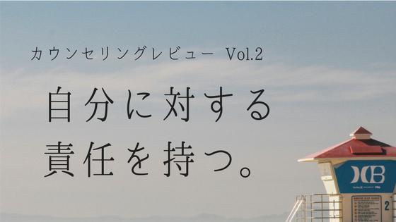 f:id:nagomidaifuku:20171126230120p:plain