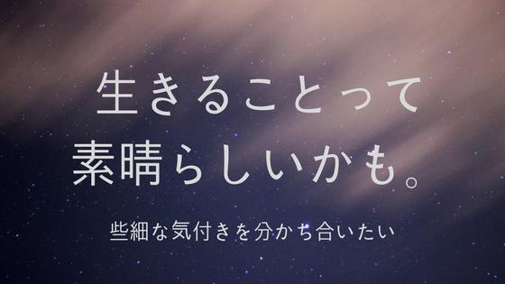 f:id:nagomidaifuku:20171128011845p:plain