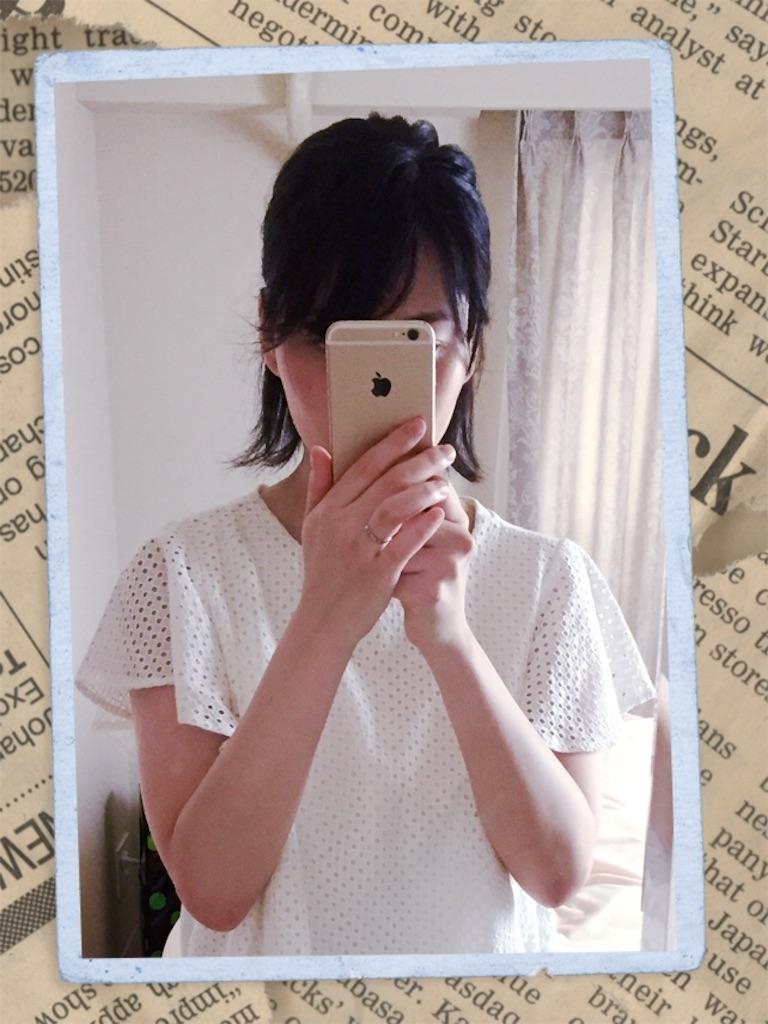 f:id:nagomigaki:20160630162520j:image