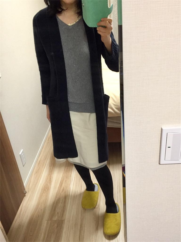f:id:nagomigaki:20161213182431j:image