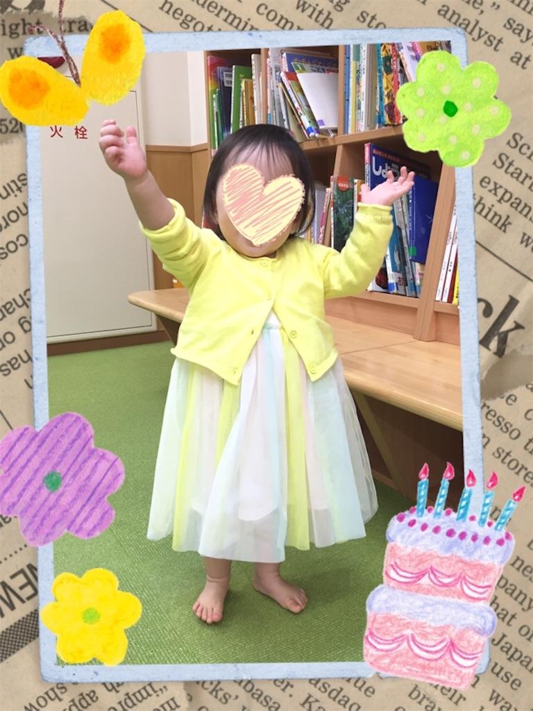 f:id:nagomigaki:20170425135553j:image
