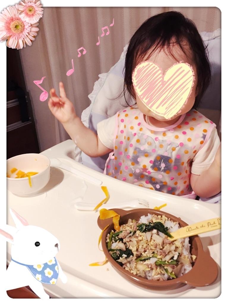 f:id:nagomigaki:20170621224750j:image