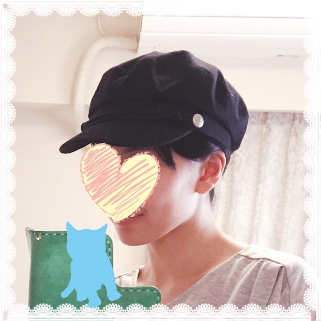 f:id:nagomigaki:20170628165539j:image