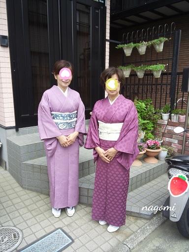 f:id:nagomikituke:20130602083349j:plain