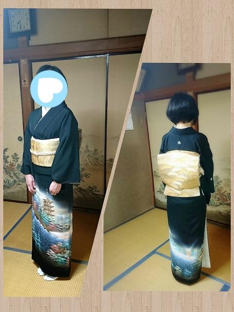 f:id:nagomikituke:20160613154413j:plain