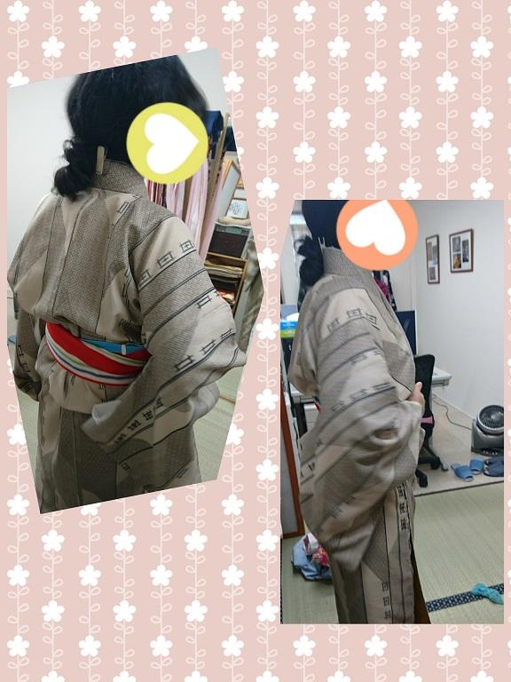 f:id:nagomikituke:20160627111828j:plain