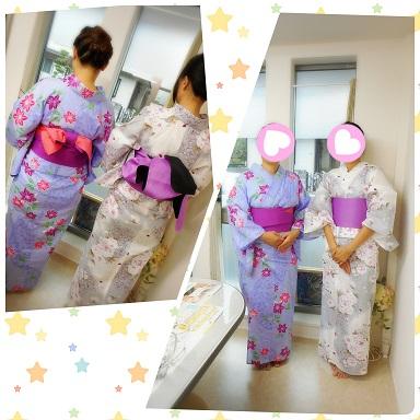 f:id:nagomikituke:20160713141641j:plain