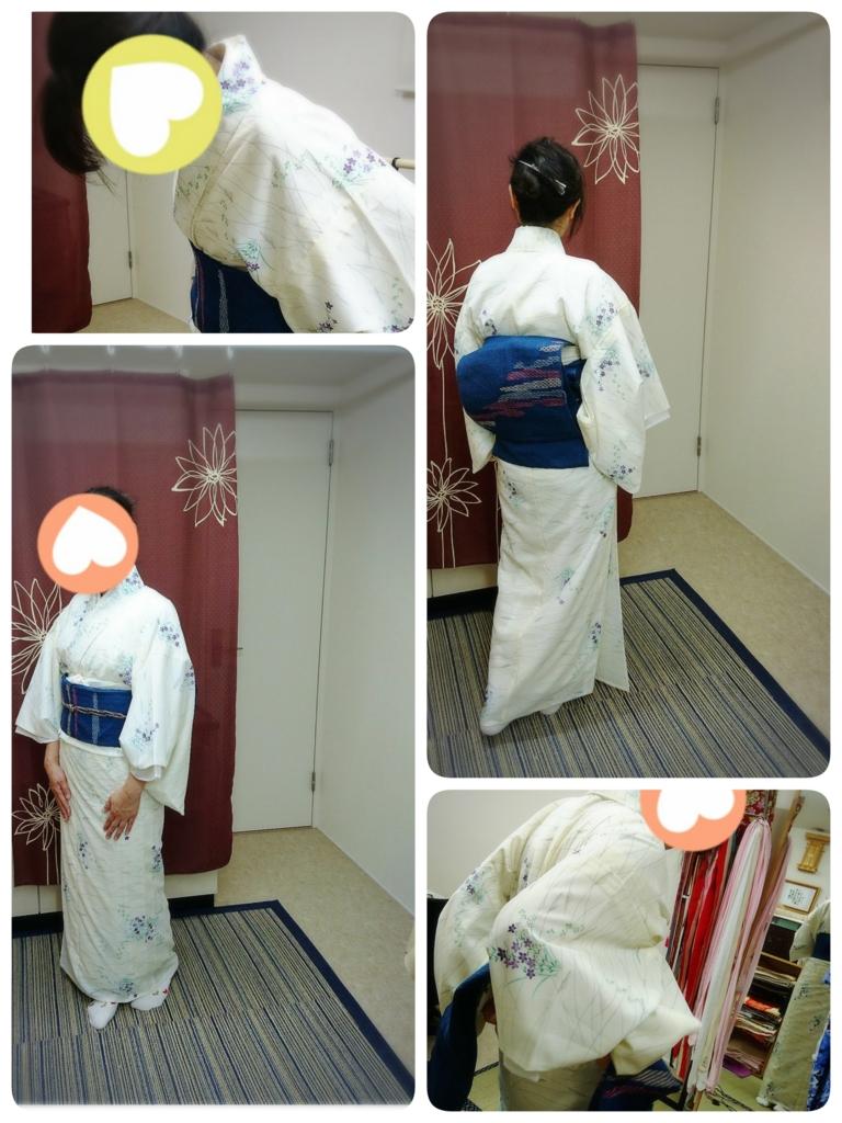 f:id:nagomikituke:20160723145747j:plain