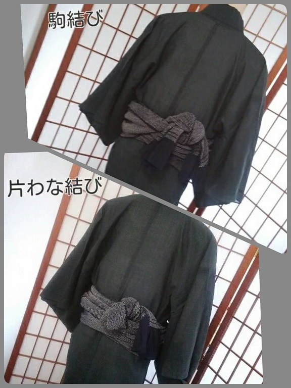 f:id:nagomikituke:20160803115529j:plain
