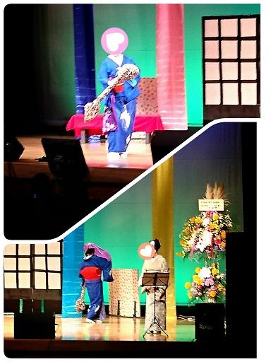 f:id:nagomikituke:20160914103357j:plain