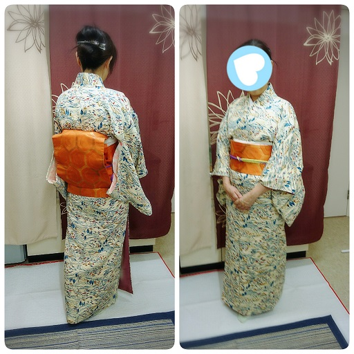 f:id:nagomikituke:20160925141759j:plain