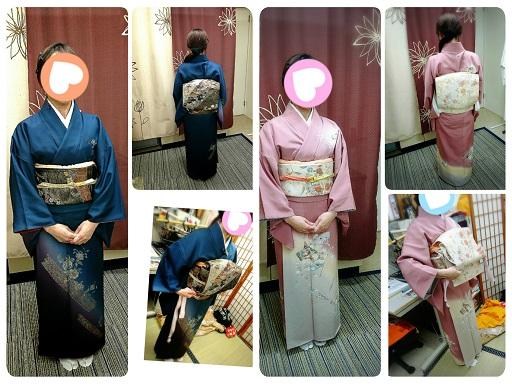 f:id:nagomikituke:20161008162115j:plain