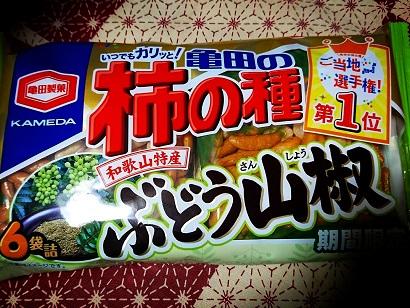 f:id:nagomikituke:20161014134926j:plain