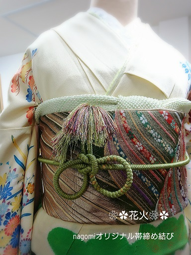 f:id:nagomikituke:20161118165251j:plain