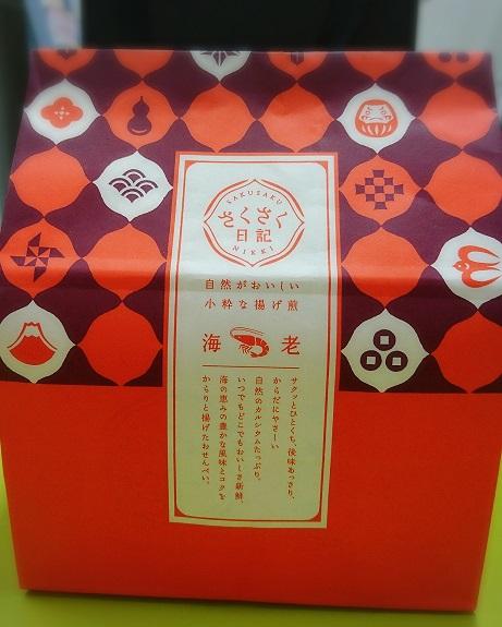 f:id:nagomikituke:20161120123722j:plain