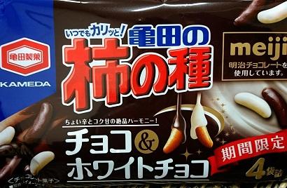 f:id:nagomikituke:20161125144320j:plain