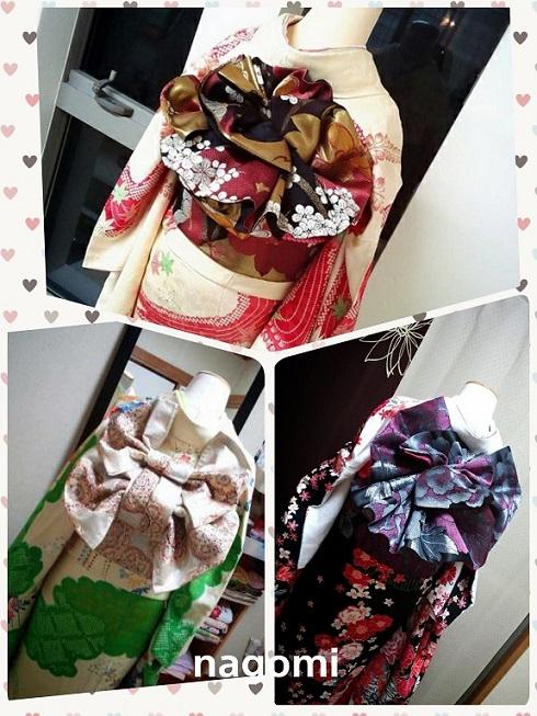 f:id:nagomikituke:20161129160554j:plain