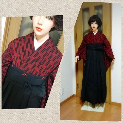 f:id:nagomikituke:20161205170546j:plain