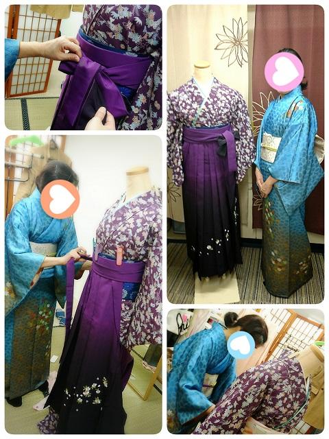 f:id:nagomikituke:20161210124159j:plain