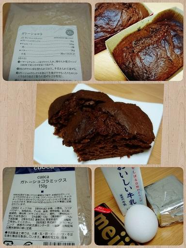 f:id:nagomikituke:20161220125519j:plain