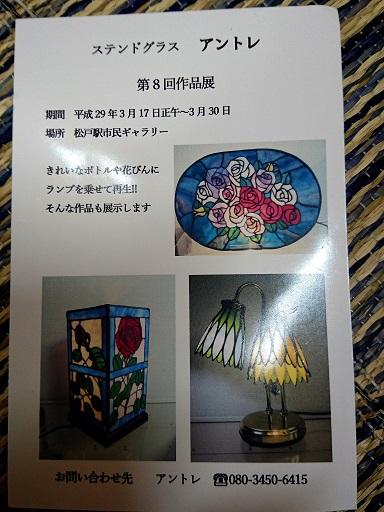 f:id:nagomikituke:20170310125445j:plain