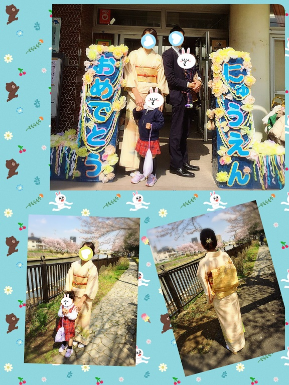 f:id:nagomikituke:20170404150145j:plain