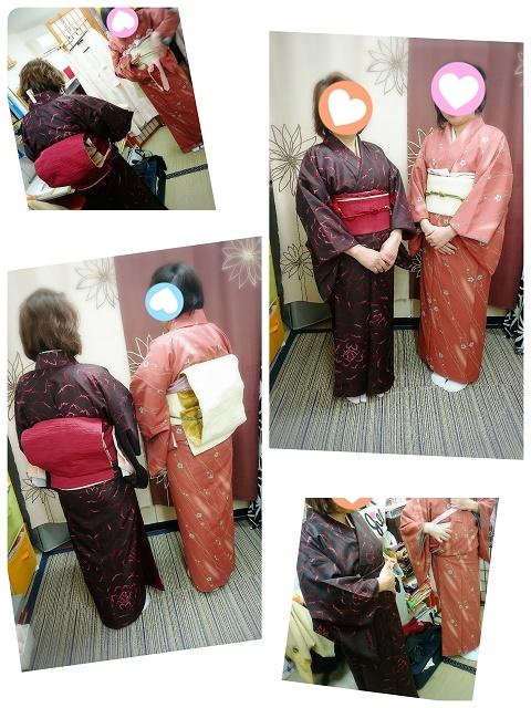 f:id:nagomikituke:20170422121215j:plain