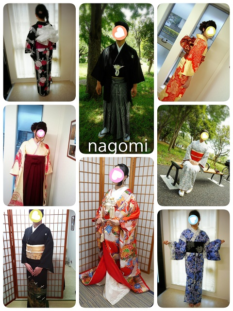 f:id:nagomikituke:20170426174706j:plain