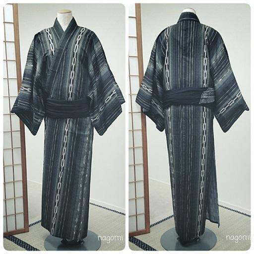 f:id:nagomikituke:20170520132547j:plain