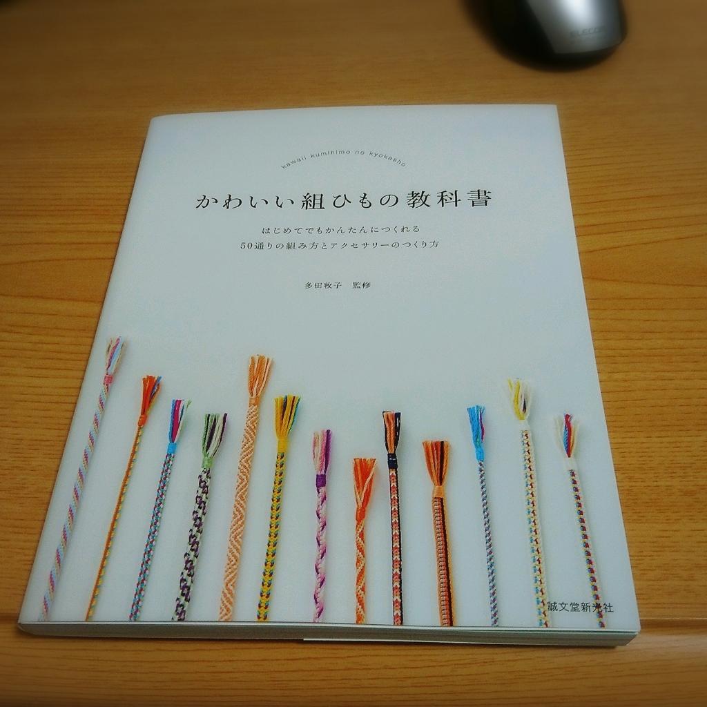 f:id:nagomikituke:20170601210444j:plain