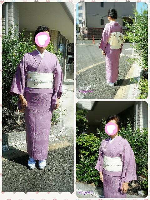 f:id:nagomikituke:20170603092121j:plain