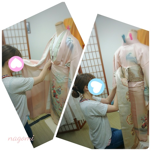 f:id:nagomikituke:20170617172927j:plain
