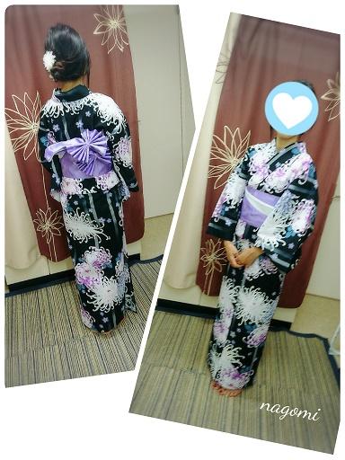 f:id:nagomikituke:20170708175238j:plain