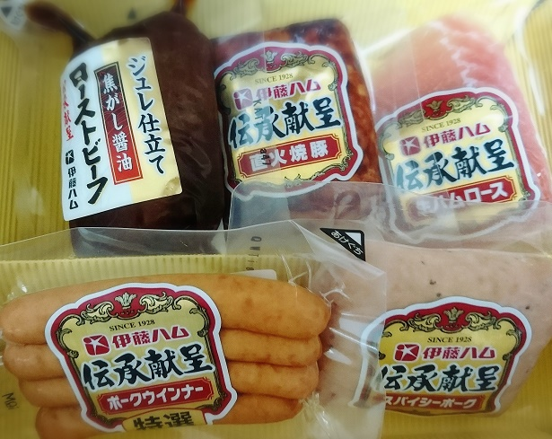 f:id:nagomikituke:20170714111812j:plain