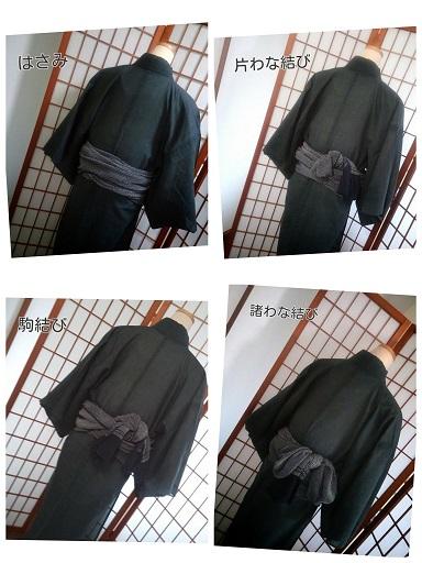 f:id:nagomikituke:20170726101026j:plain