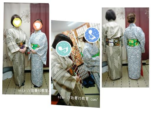 f:id:nagomikituke:20171209155857j:plain