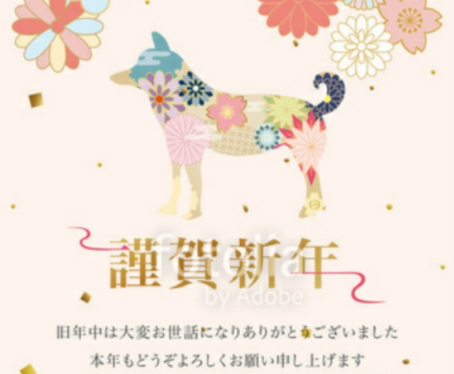 f:id:nagomikituke:20180107091213j:plain