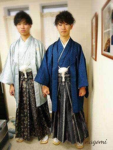f:id:nagomikituke:20180108092506j:plain