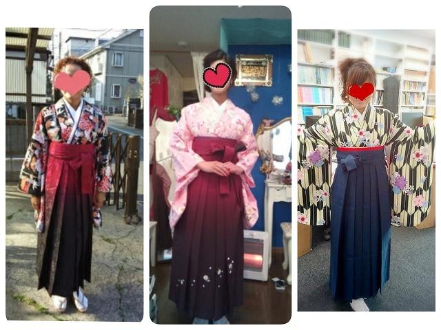 f:id:nagomikituke:20180212103833j:plain